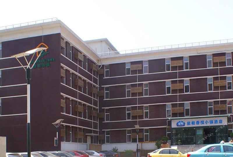 天津香槟小镇酒店