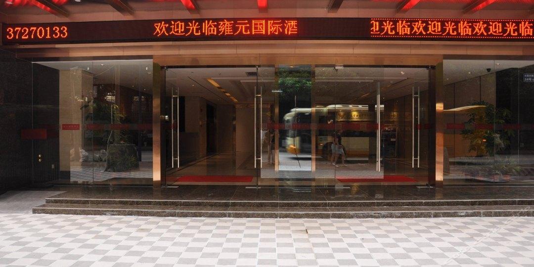 舞泽天国际舞蹈培训(长安分校店)