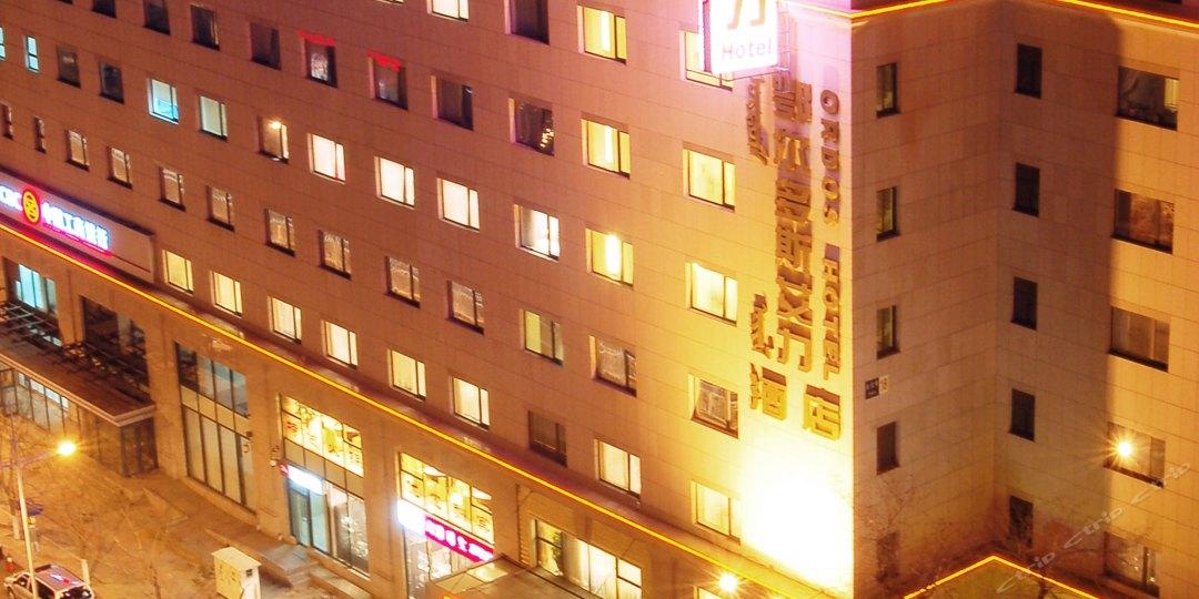 鄂尔多斯艾力酒店
