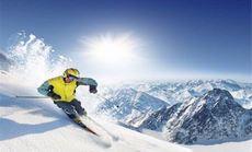 亚布力新体委滑雪接待中心