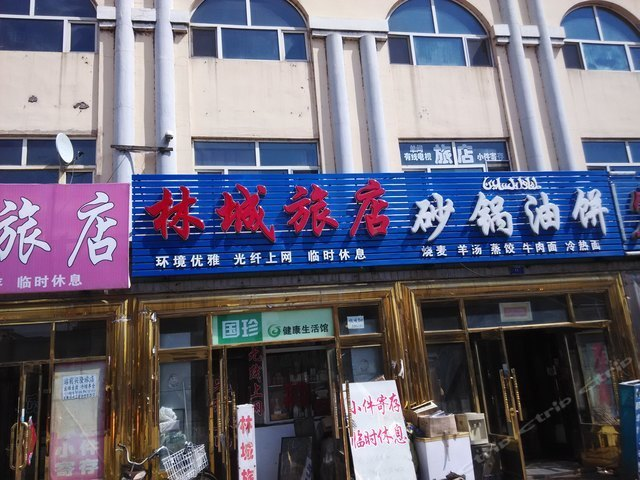 新视界眼科医院(中山公园店)