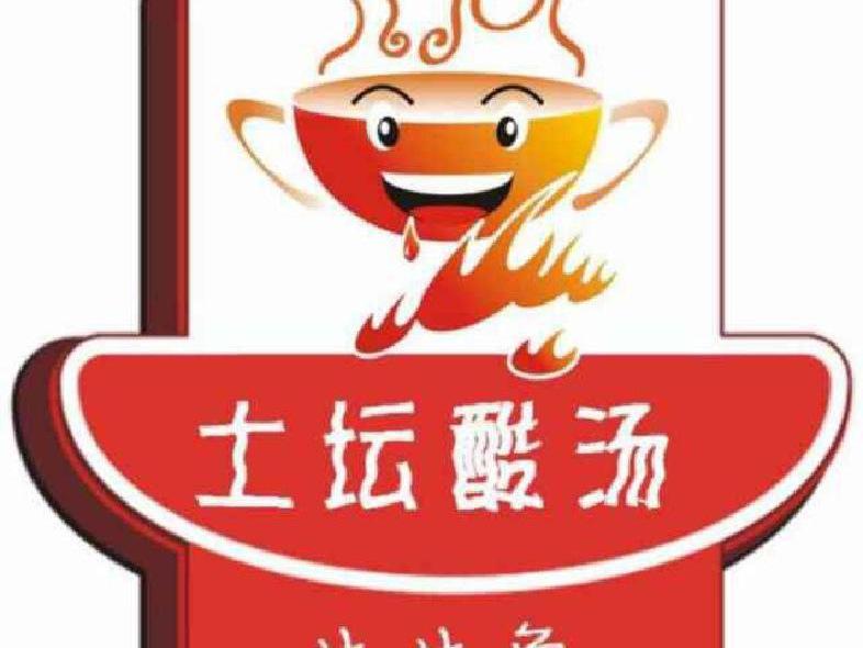 土坛酸汤片片鱼火锅
