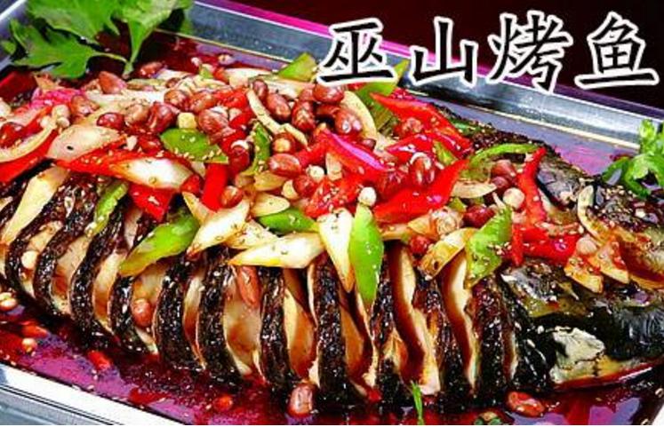 巫山烤鱼家常菜(马路街店)