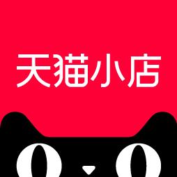 天猫小店(悦华路店)