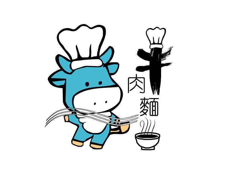 的�9o,_永辉牛肉店(五四店)