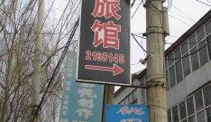 小羽佳家政(泉州店)