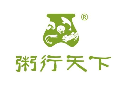 粥行天下(象湖演武广场店)