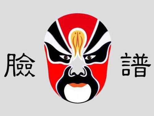 脸谱重庆九宫格火锅(和平店)