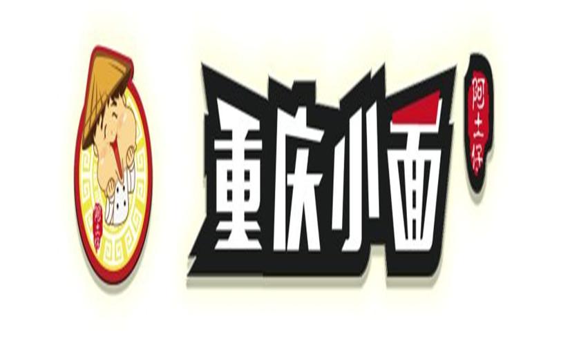 重庆小面(东汇城店)