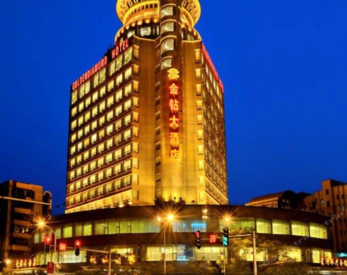 肇庆金钻大酒店(湖景阁店)