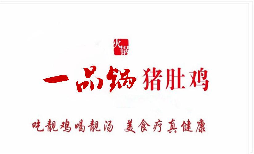 浣若作茶(南方新世界店)