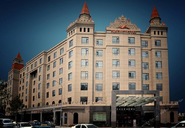 芙蓉国际酒店