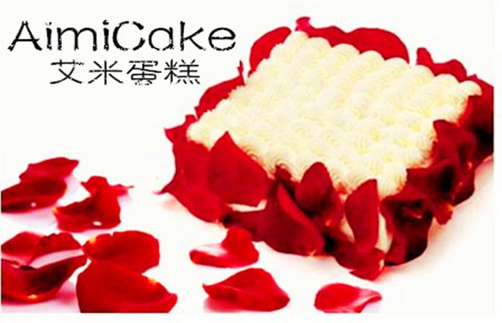AimiCake艾米蛋糕(东站店)