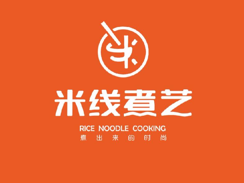 米线煮艺(南坪店)