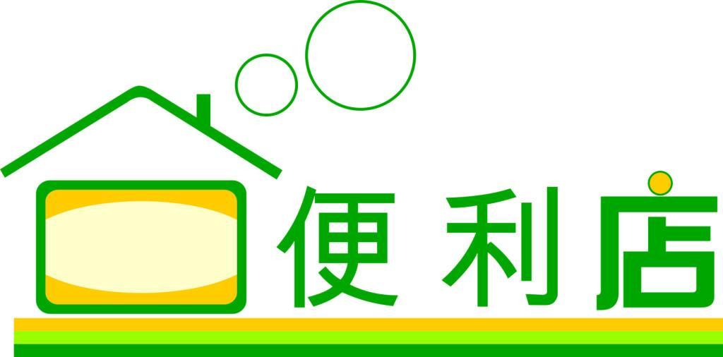 黑星面馆(沈河店)