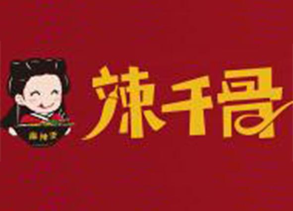 陕西天福搬家公司(东方红西路店)