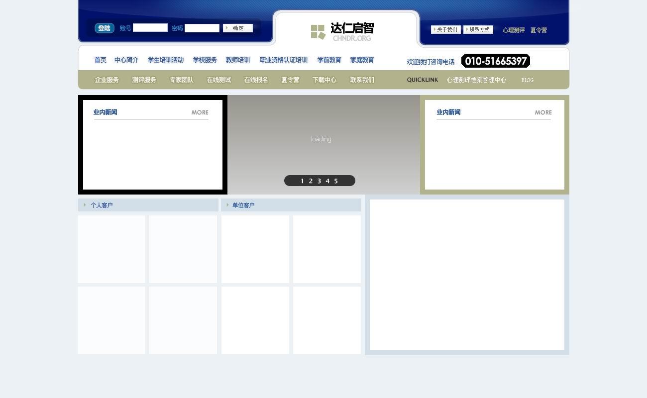 http://hiphotos.baidu.com/%D5%C5_chen/pic/item/2d3509f5845d9a1dbc310993.jpg_http://hiphotos.baidu.