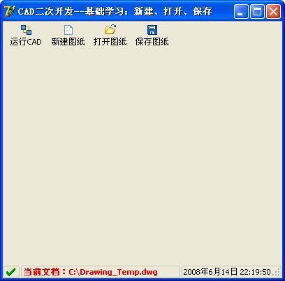 c9f64009236173bb2eddd4e1.jpg