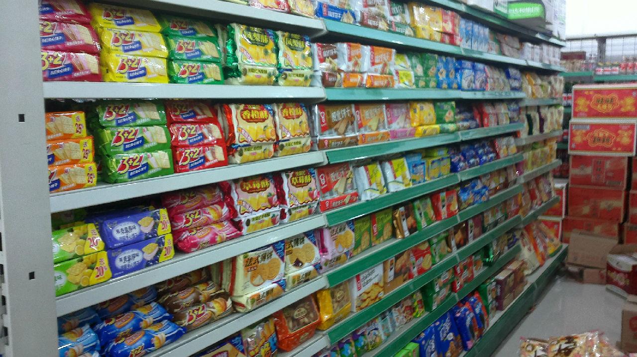 生活超市_好生活超市_济南_百度地图