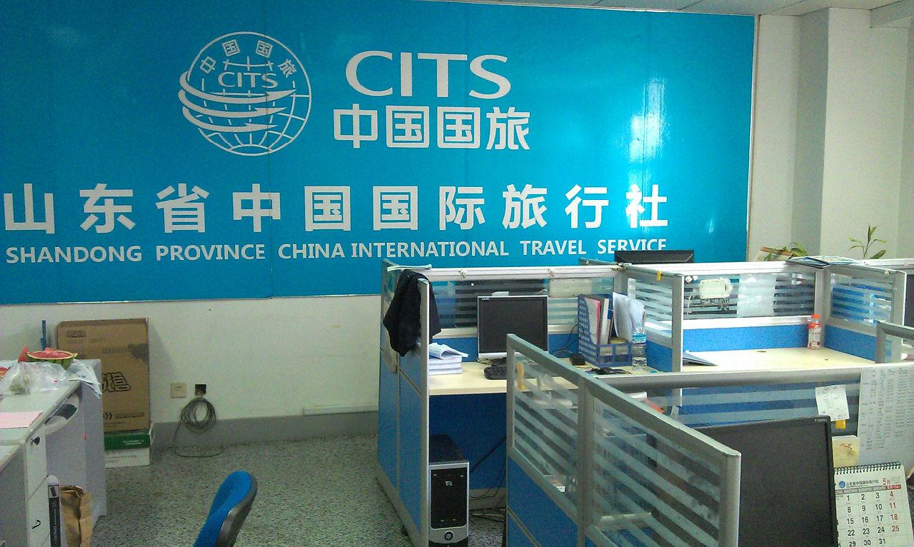 旅行社图片,晋城景区免费旅游景点,中国青年旅行社 ...