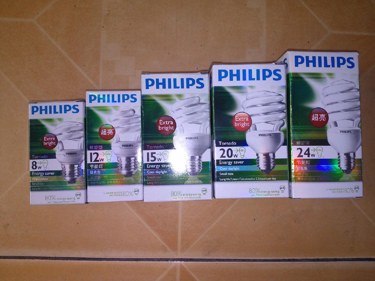 philips照明 矢量飞利浦照明标志高清图片