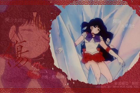 美少女战士动态图