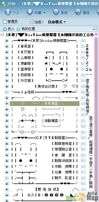 yy频道设计图可复制 hopek歌yy频道设计可复制模板 yy游戏子高清图片