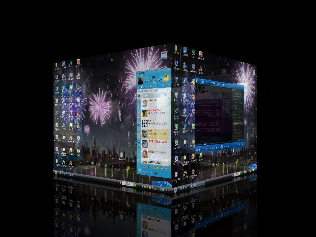在魔兽世界吧发贴 高仿win7多程序分窗口显示3d桌面,超拉高清图片