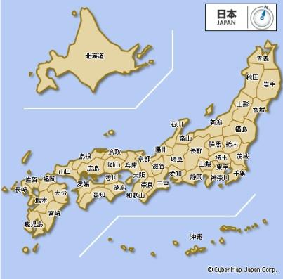 日本地图全图及行政区划中文版