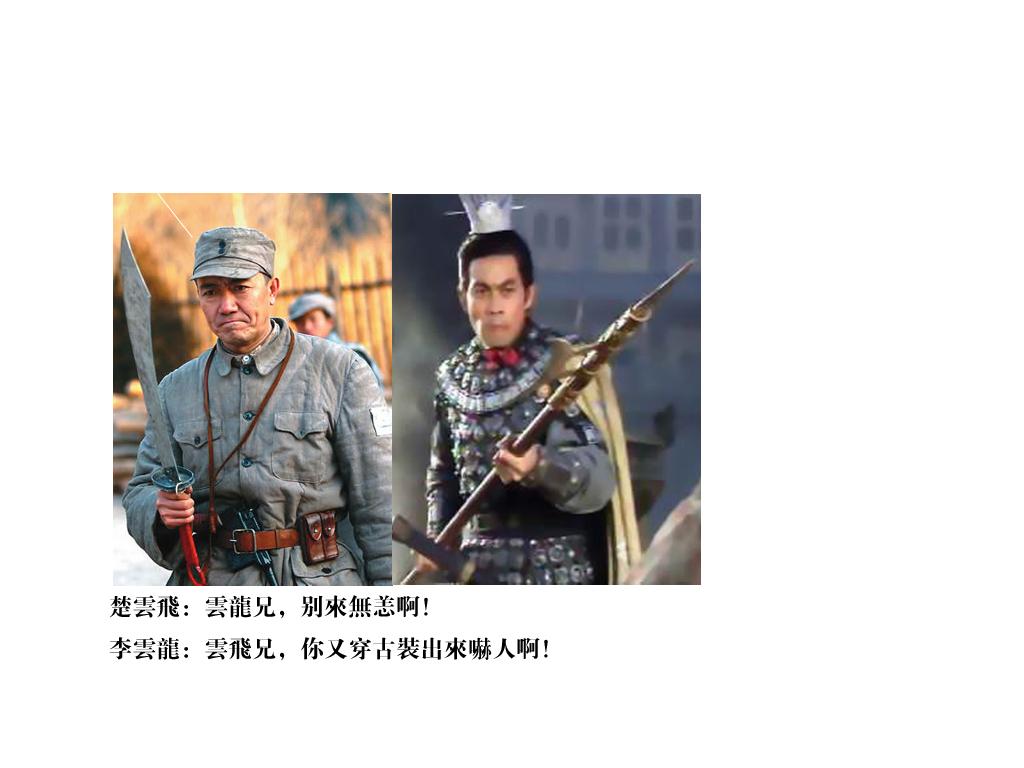 李云龙亮剑表情包分享展示图片