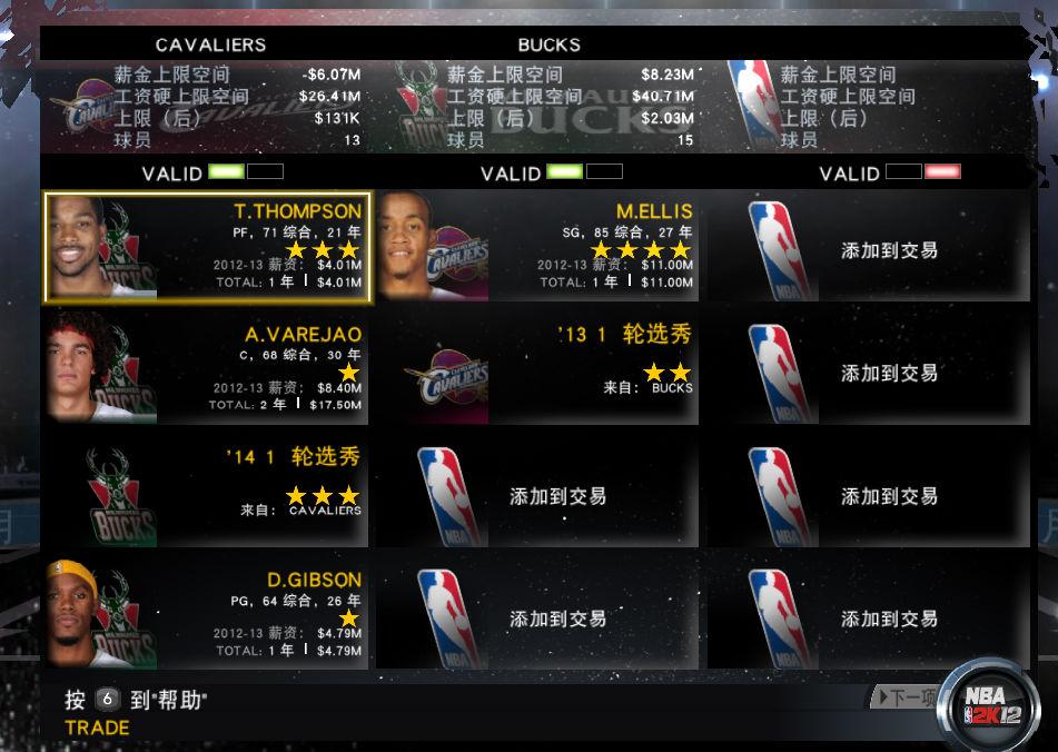 AI NBA2K19NBA2K18NBA2K17