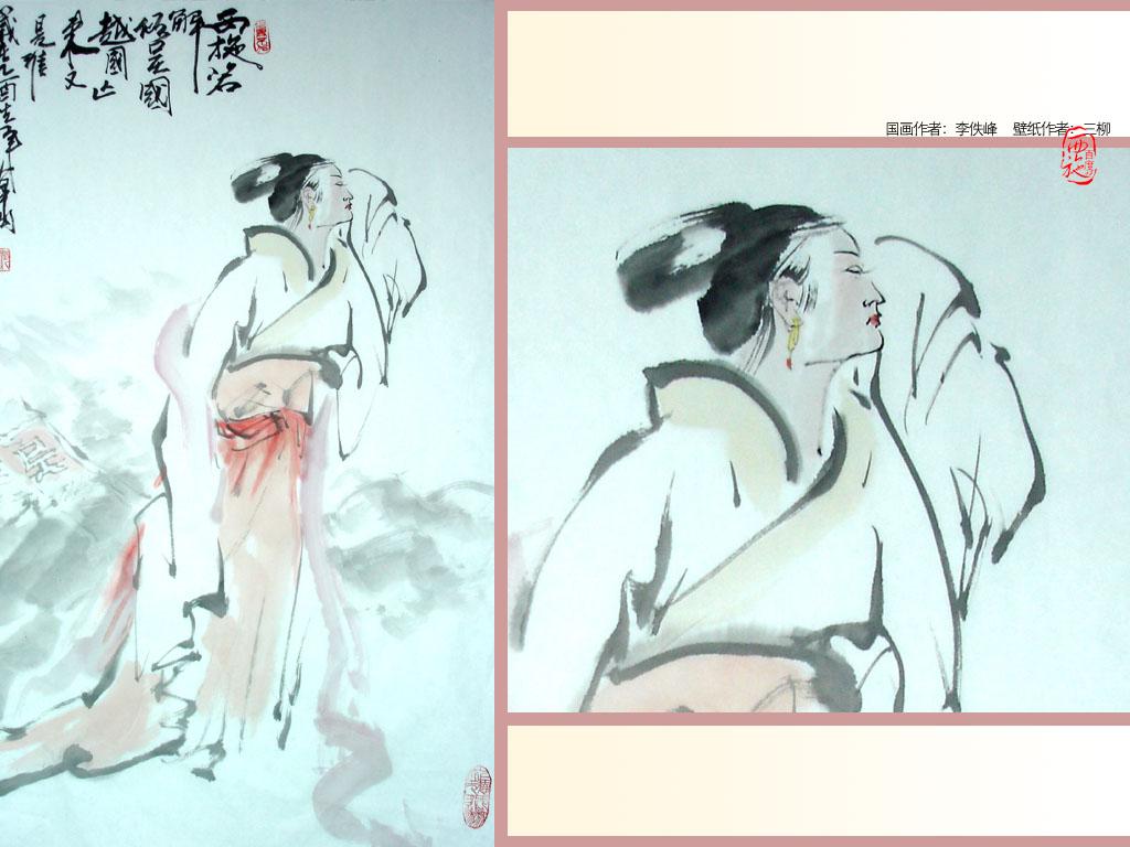 中国古代四大美女:西施