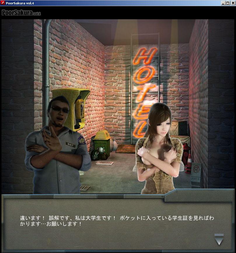 雯雅婷5游戏内截图