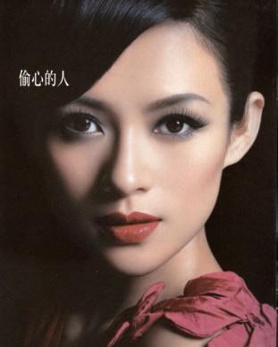 """已成为中国评价""""美女""""的统一标准"""