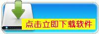 SWF动画转换成GIF动画 - 自然醒 - .