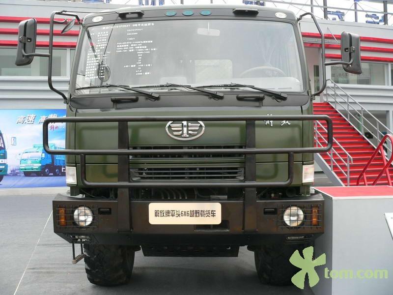 这二款解放的军用卡车能买的到吗