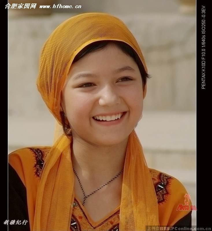 新疆姑娘 四海一族