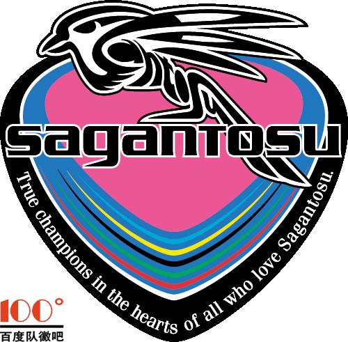 日本足球俱乐部队徽图片