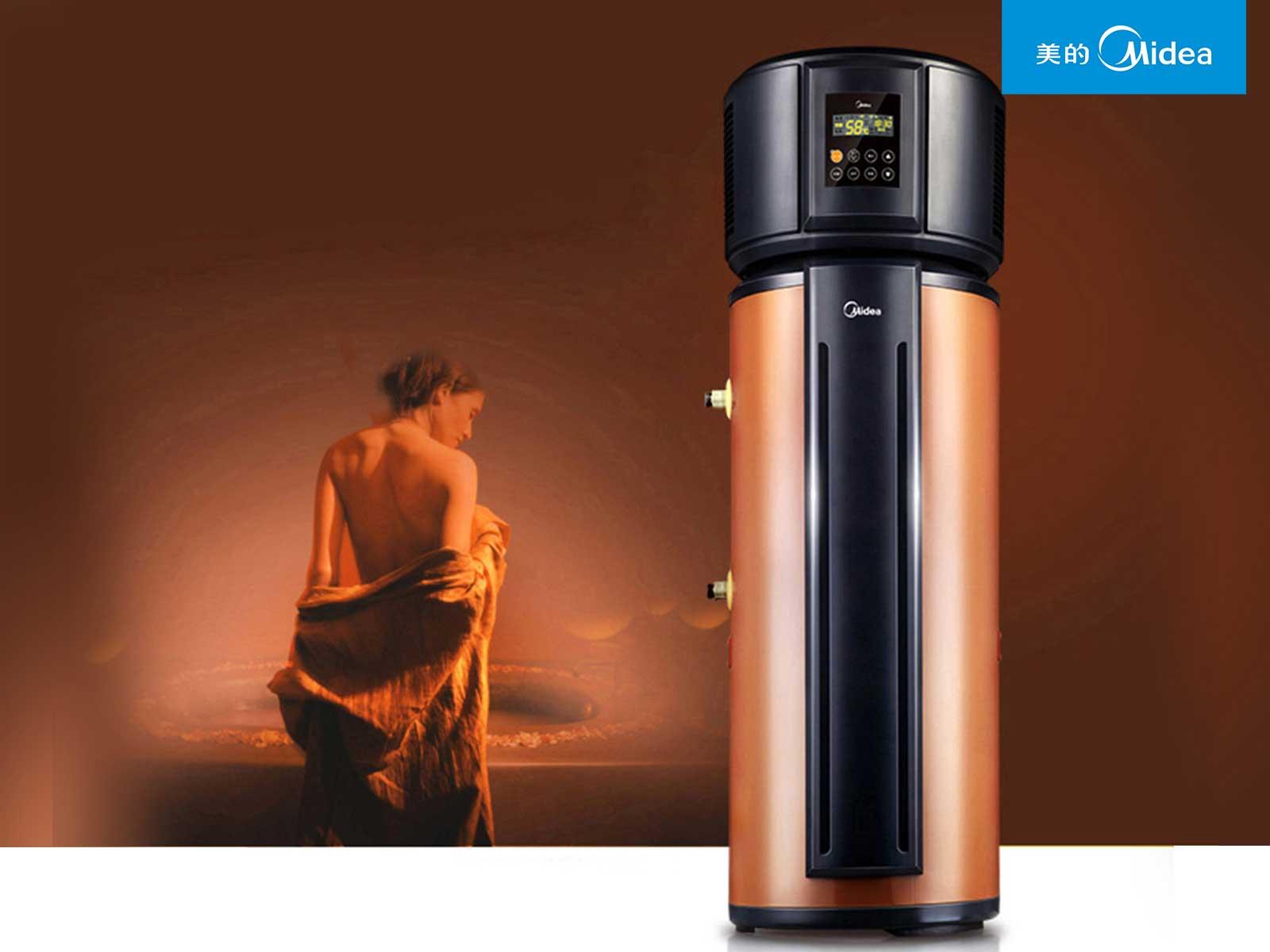 美的空气能热水器图片