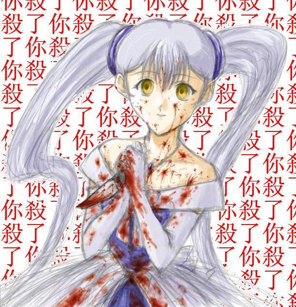 【最果ての神狐】15美少女漂流记ovavolume