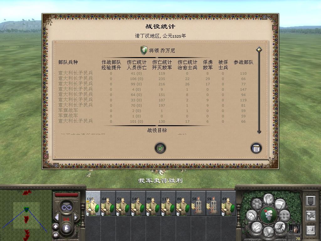 中国古阵法中2实际应用图片