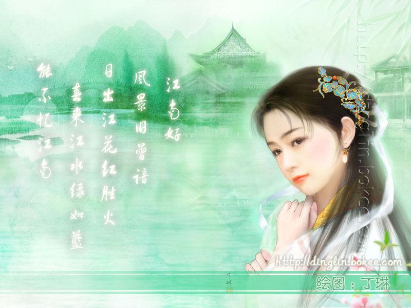 〈原创〉[七绝]    幻  影 - 文学天使 - 桃花苑主