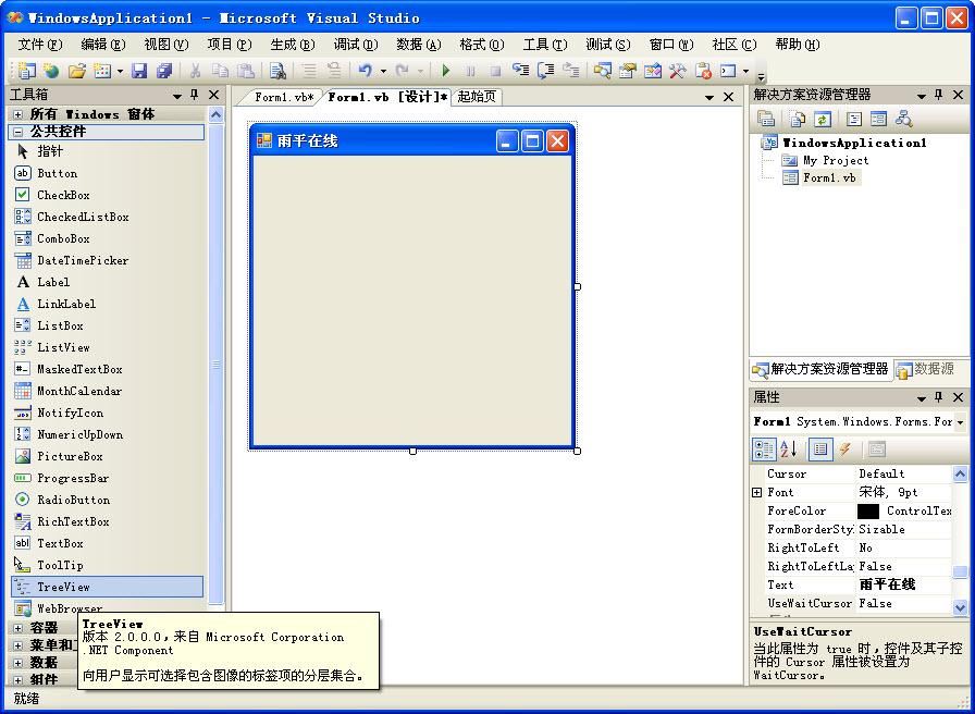 0不同,imagelist控件不出现设计区而出在设计区的下面,如上图(上面的