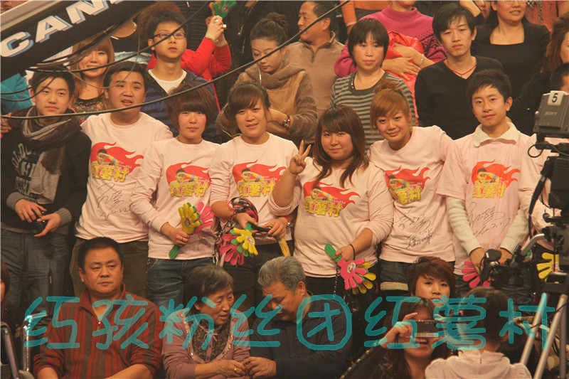 本山快乐营2012元旦晚会图片