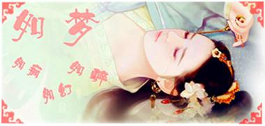 【手绘古装】【么哒】六一快乐图片