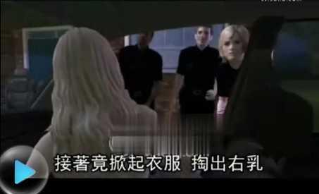 【曦】美女酒后闹事 居然用乳汁袭警