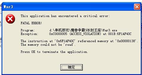 logo是什么意思_error17是什么意思