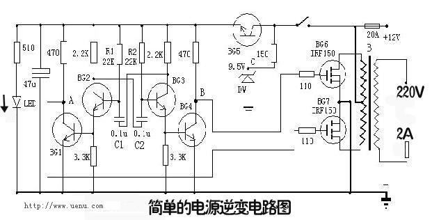 如何将直流电 DC 变交流电 AC 逆变器 有电路图 最下图片