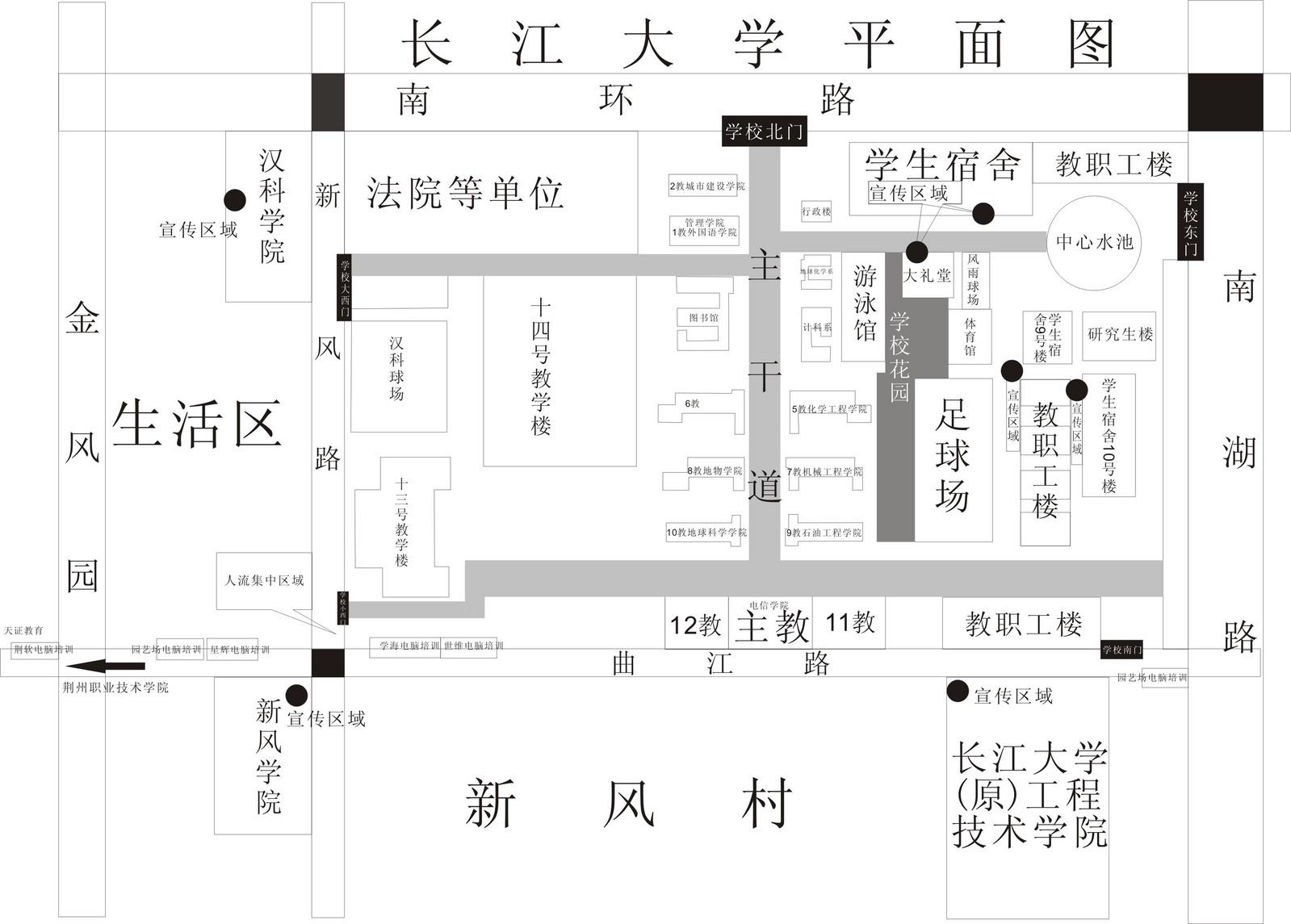 X4 >> 人工绘制 长江大学东校区平面图_电子爱好者-奇鹏_百度空间
