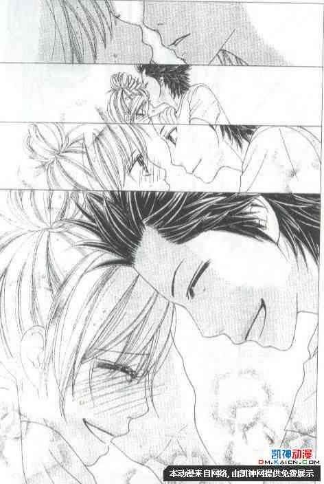 【爱似百汇】 漫画 大也和小风的吻戏图